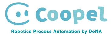 Coopel